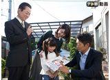 テレ朝動画「相棒 season14 第9話『秘密の家』」