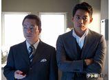 テレ朝動画「相棒 season14 第10話『英雄〜罪深き者たち』」
