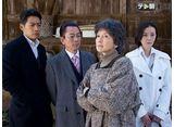 テレ朝動画「相棒 season14 第11話『共演者』」