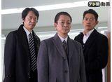 テレ朝動画「相棒 season14 第13話『伊丹刑事の失職』」