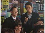 テレ朝動画「相棒 season14 第14話『スポットライト』」