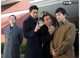 テレ朝動画「相棒 season14 第15話『警察嫌い』」