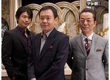 テレ朝動画「相棒 season8 第4話『錯覚の殺人』」