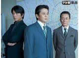 テレ朝動画「相棒 season8 第5話『背信の徒花』」