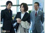 テレ朝動画「相棒 season8 第7話『鶏と牛刀』」