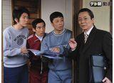 テレ朝動画「相棒 season8 第17話『怪しい隣人』」