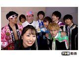 テレ朝動画「ももクロChan〜Momoiro Clover Z Channel〜 #434(2019/3/26放送DX)」