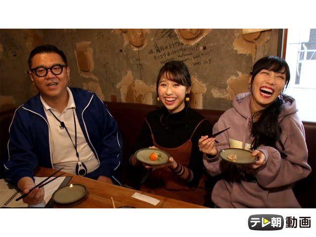 テレ朝動画「ももクロChan〜Momoiro Clover Z Channel〜 #438(2019/4/9放送DX)」