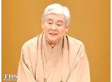 TBSオンデマンド「落語研究会『花筏』柳家喬太郎」