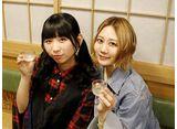 古川未鈴と古畑奈和のいにしえ乙女酒 #6