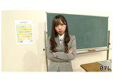 日テレオンデマンド「全力! 日向坂46バラエティー HINABINGO! #3」