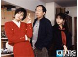 TBSオンデマンド「キャンパス・ノート #1」