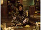 ミス・シャーロック/Miss Sherlock Episode 4「武蔵野ヶ丘のヴァンパイア」