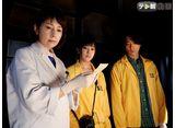 テレ朝動画「科捜研の女 season19 #5」