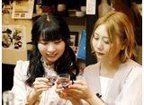 古川未鈴と古畑奈和のいにしえ乙女酒 #8