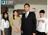 TBSオンデマンド「隠蔽捜査 #1」