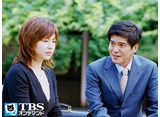 TBSオンデマンド「高原へいらっしゃい(佐藤浩市主演) #1」