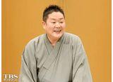 TBSオンデマンド「落語研究会『茶の湯』立川生志」