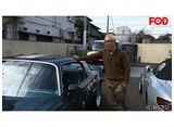フジテレビオンデマンド「所さんの世田谷ベース #76(2019/5/18放送)」