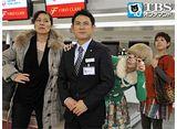 TBSオンデマンド「あぽやん〜走る国際空港 #2」
