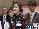 TBSオンデマンド「ジューン・ブライド 第1話 おつとめ品の女」
