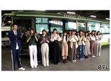 日テレオンデマンド「全力! 日向坂46バラエティー HINABINGO! #10」