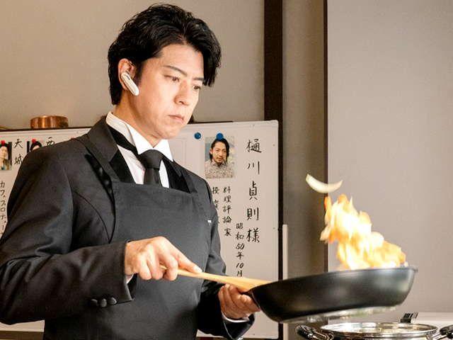 テレビ東京オンデマンド「執事 西園寺の名推理2 #7」