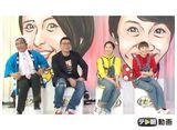 テレ朝動画「ももクロChan〜Momoiro Clover Z Channel〜 #449(2019/5/28放送DX)」