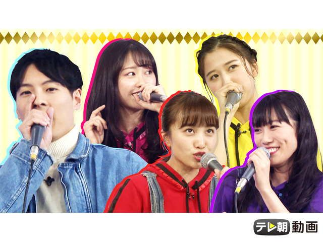 テレ朝動画「ももクロChan〜Momoiro Clover Z Channel〜 #451(2019/6/11放送DX)」