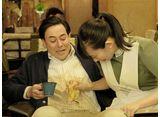 テレビ東京オンデマンド「癒されたい男 #5」