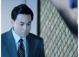 テレビ東京オンデマンド「癒されたい男 #11」
