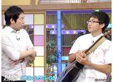 TBSオンデマンド「本能Z #148」