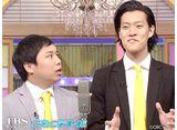 TBSオンデマンド「本能Z #150」