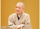 TBSオンデマンド「落語研究会『ねずみ』入船亭扇遊」