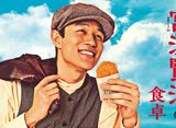 宮沢賢治の食卓 #1〜#5  14daysパック