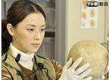 テレ朝動画「人類学者・岬久美子の殺人鑑定 #1(2010/9/4放送)」