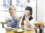 古川未鈴と古畑奈和のいにしえ乙女酒 #13