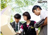 テレ朝動画「科捜研の女 season19 #9」