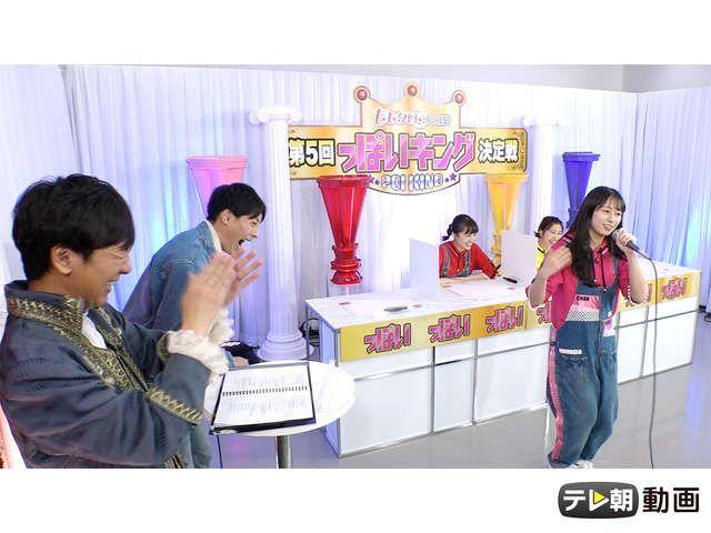 テレ朝動画「ももクロChan〜Momoiro Clover Z Channel〜 #452(2019/6/18放送DX)」