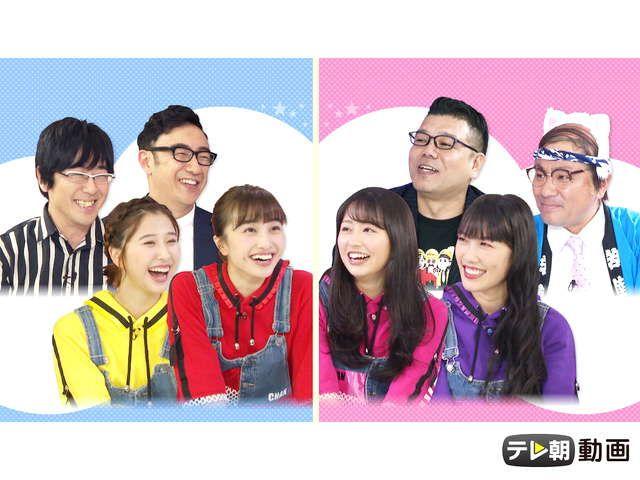 テレ朝動画「ももクロChan〜Momoiro Clover Z Channel〜 #453(2019/6/25放送DX)」