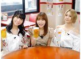 古川未鈴と古畑奈和のいにしえ乙女酒 #15