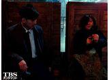 TBSオンデマンド「SPECサーガ完結篇『SICK'S 恕乃抄』〜内閣情報調査室特務事項専従係事件簿〜 第伍話 ニノマエイトと御厨の謎の関係」