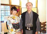 カンテレドーガ「横山由依(AKB48)がはんなり巡る 京都 いろどり日記 #4」