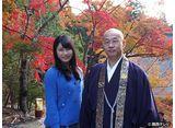 カンテレドーガ「横山由依(AKB48)がはんなり巡る 京都 いろどり日記 #5」