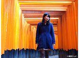 カンテレドーガ「横山由依(AKB48)がはんなり巡る 京都 いろどり日記 #7」