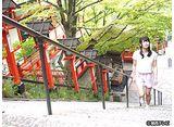カンテレドーガ「横山由依(AKB48)がはんなり巡る 京都 いろどり日記 #11」
