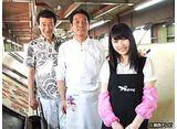 カンテレドーガ「横山由依(AKB48)がはんなり巡る 京都 いろどり日記 #12」