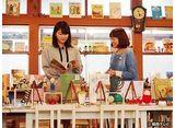 カンテレドーガ「横山由依(AKB48)がはんなり巡る 京都 いろどり日記 #16」