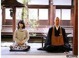 カンテレドーガ「横山由依(AKB48)がはんなり巡る 京都 いろどり日記 #19」