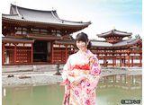 カンテレドーガ「横山由依(AKB48)がはんなり巡る 京都 いろどり日記 #21」